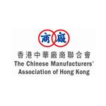 The Chinese Manufacturers Association of Hong Kong