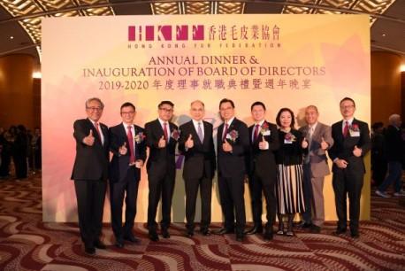 Hong Kong Fur Federation